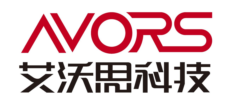 北京艾沃思科技有限公司